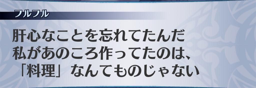 f:id:seisyuu:20200413102143j:plain