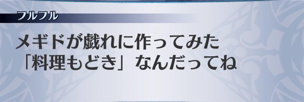 f:id:seisyuu:20200413102147j:plain
