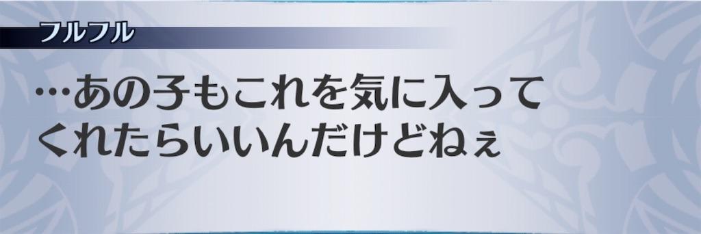 f:id:seisyuu:20200413102248j:plain