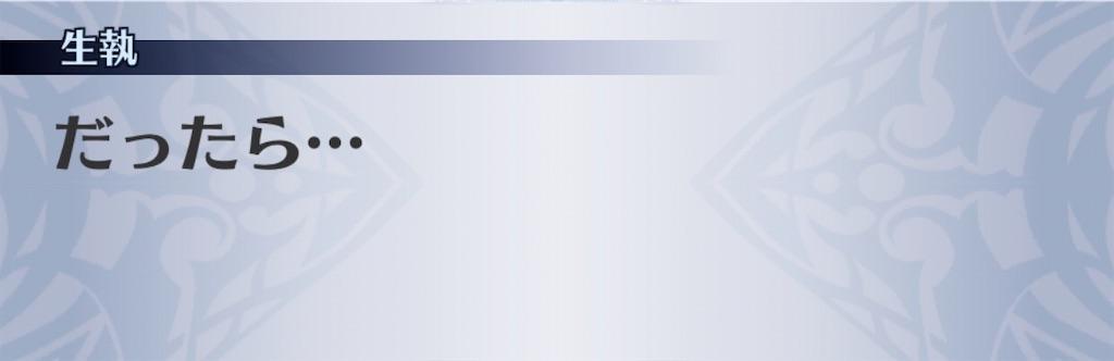 f:id:seisyuu:20200413111725j:plain