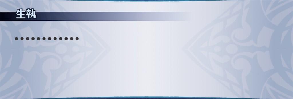 f:id:seisyuu:20200413111734j:plain