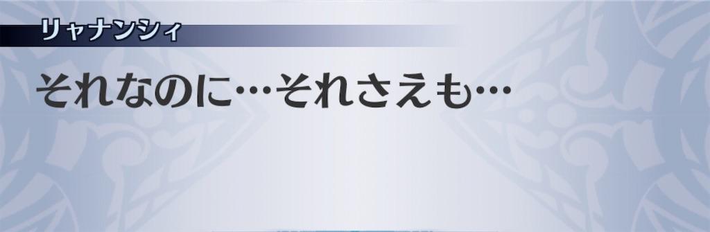 f:id:seisyuu:20200413111902j:plain