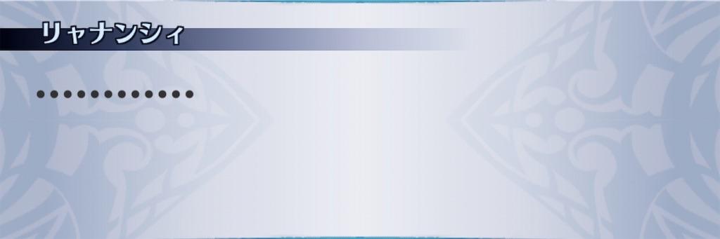 f:id:seisyuu:20200413112106j:plain
