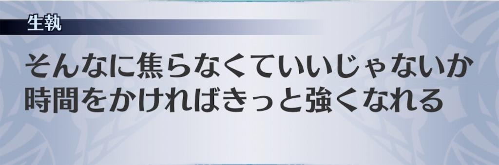 f:id:seisyuu:20200413112207j:plain