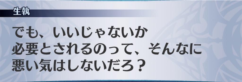f:id:seisyuu:20200413112549j:plain