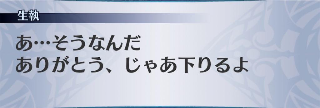 f:id:seisyuu:20200413112603j:plain