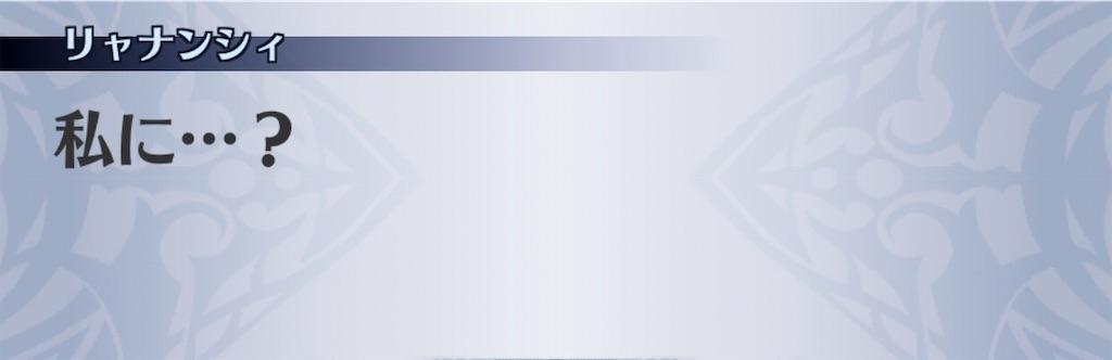 f:id:seisyuu:20200413112613j:plain