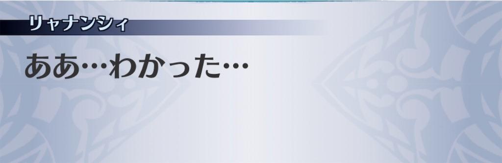 f:id:seisyuu:20200413112910j:plain