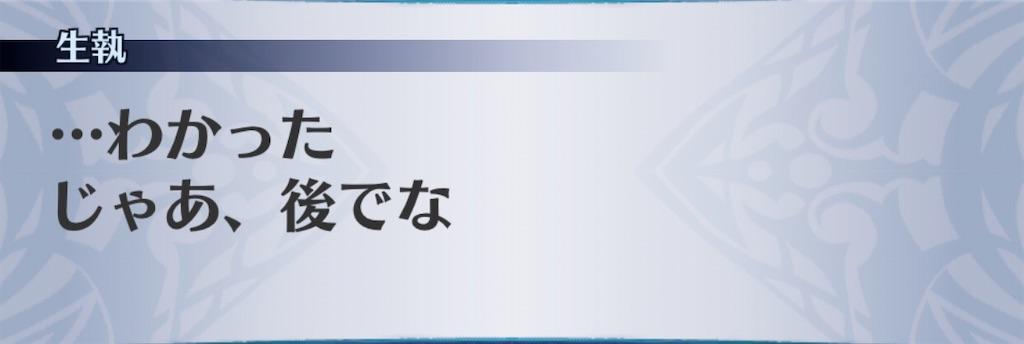 f:id:seisyuu:20200413112934j:plain