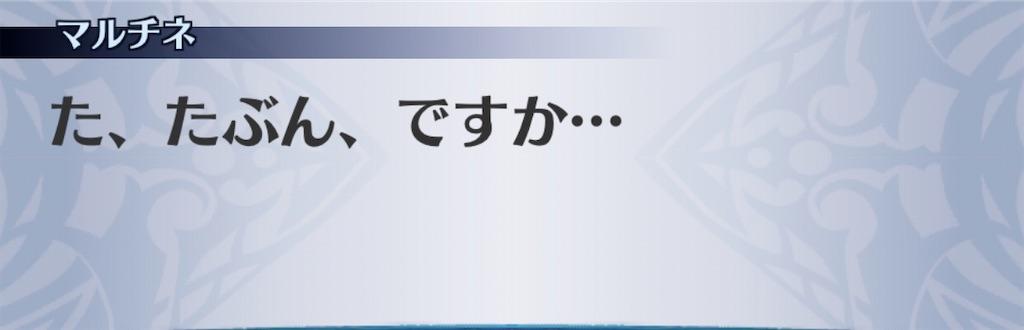 f:id:seisyuu:20200413122918j:plain
