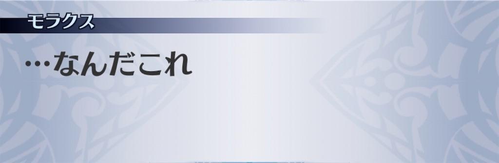 f:id:seisyuu:20200413123141j:plain