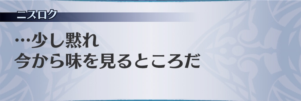 f:id:seisyuu:20200413123657j:plain