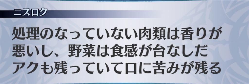 f:id:seisyuu:20200413123953j:plain