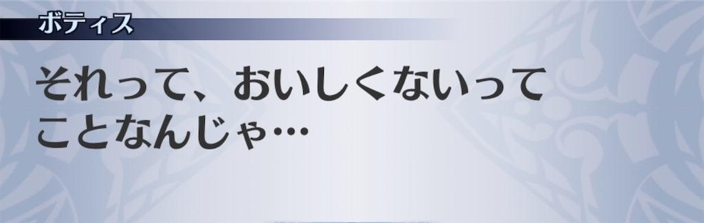 f:id:seisyuu:20200413123957j:plain