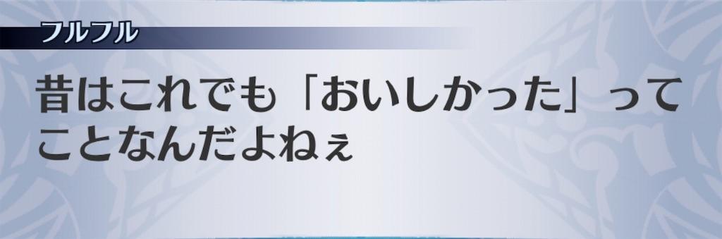 f:id:seisyuu:20200413124347j:plain