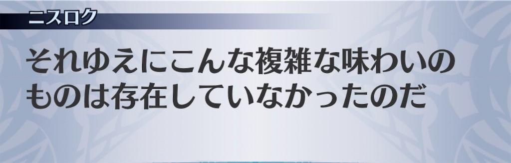 f:id:seisyuu:20200413124356j:plain