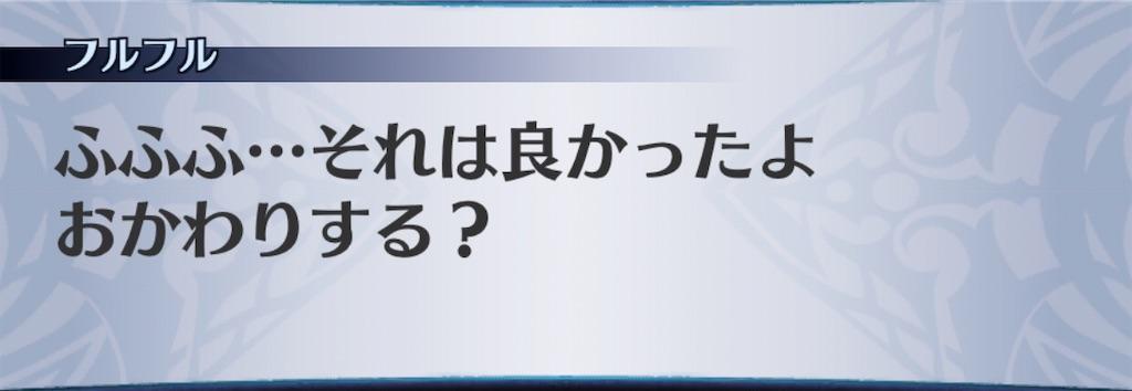 f:id:seisyuu:20200413124526j:plain