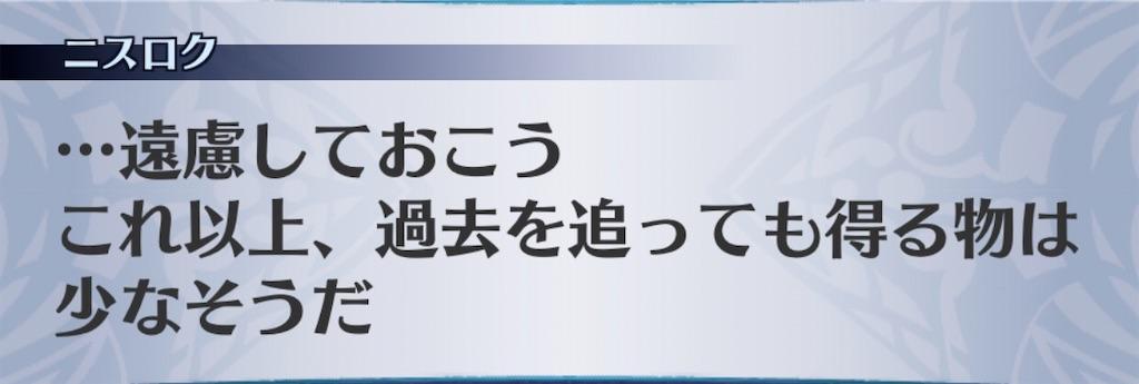 f:id:seisyuu:20200413124530j:plain