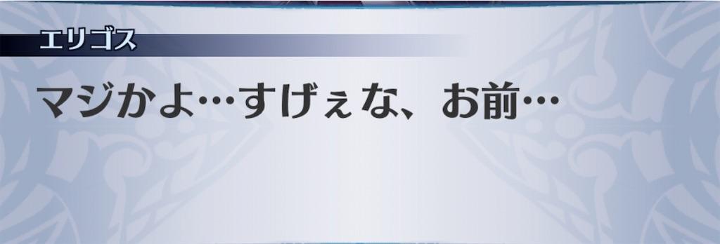f:id:seisyuu:20200413124538j:plain