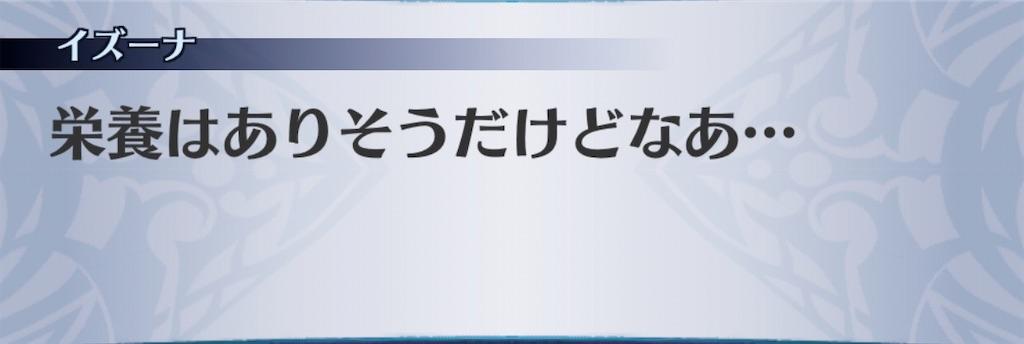 f:id:seisyuu:20200413124642j:plain