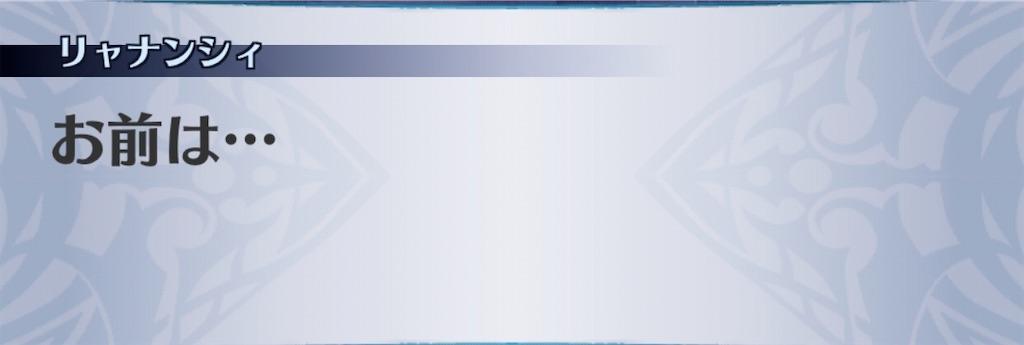 f:id:seisyuu:20200413124800j:plain
