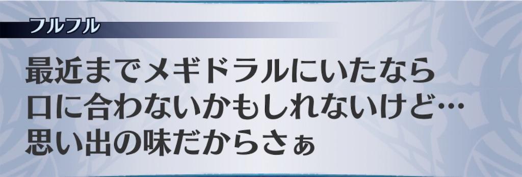f:id:seisyuu:20200413124931j:plain