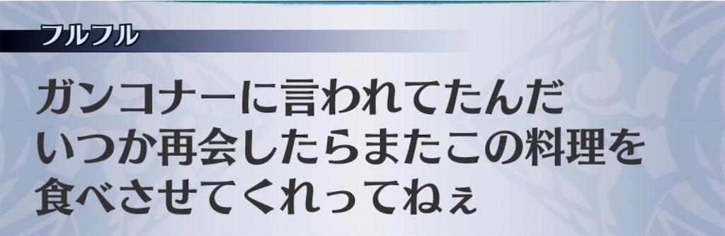 f:id:seisyuu:20200413124936j:plain