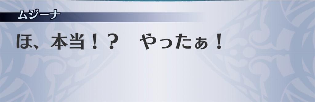 f:id:seisyuu:20200413125133j:plain