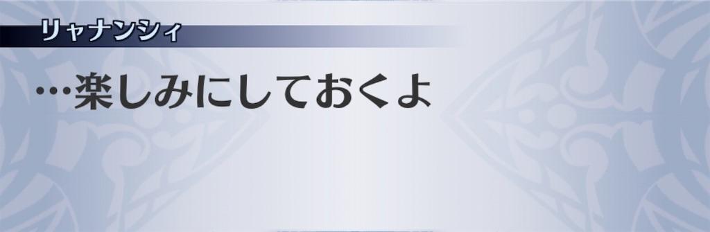 f:id:seisyuu:20200413125312j:plain