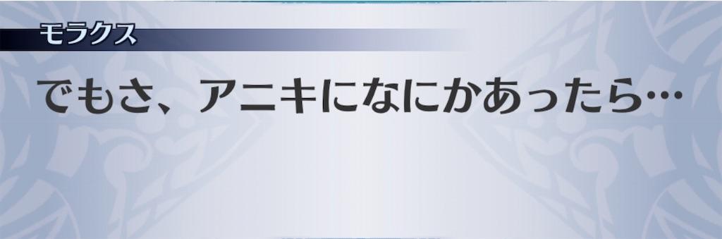 f:id:seisyuu:20200413125333j:plain