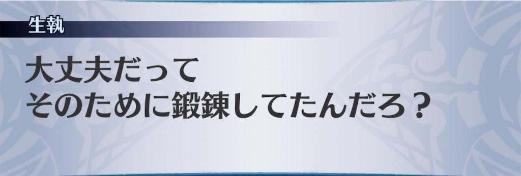 f:id:seisyuu:20200413125504j:plain