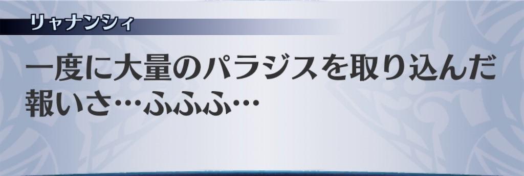 f:id:seisyuu:20200413125819j:plain