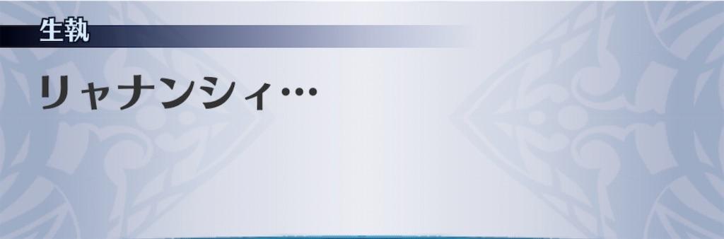 f:id:seisyuu:20200413125823j:plain