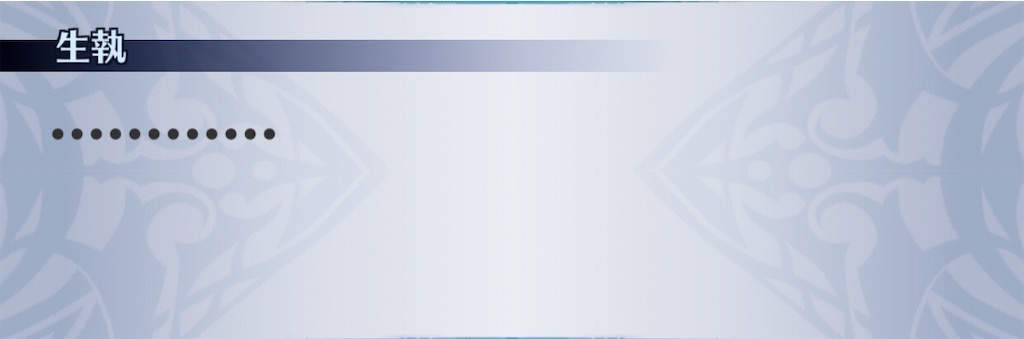 f:id:seisyuu:20200413125926j:plain