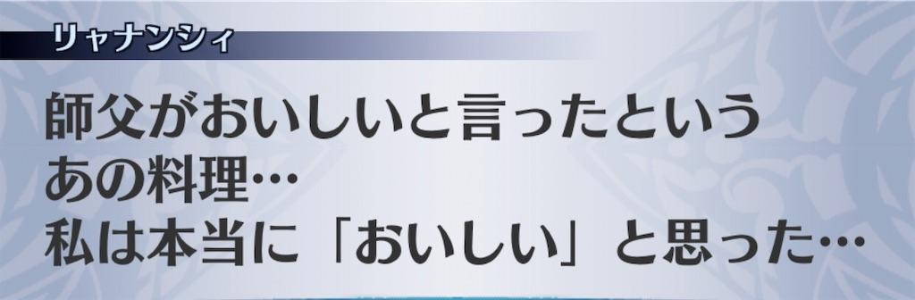 f:id:seisyuu:20200413130140j:plain