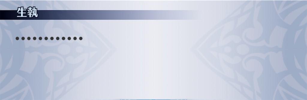 f:id:seisyuu:20200413130144j:plain