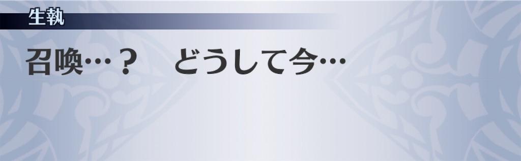 f:id:seisyuu:20200413130715j:plain