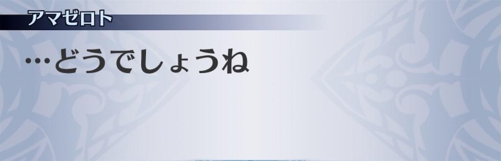 f:id:seisyuu:20200413130742j:plain