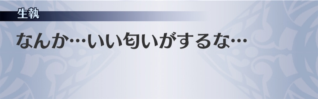 f:id:seisyuu:20200413132544j:plain