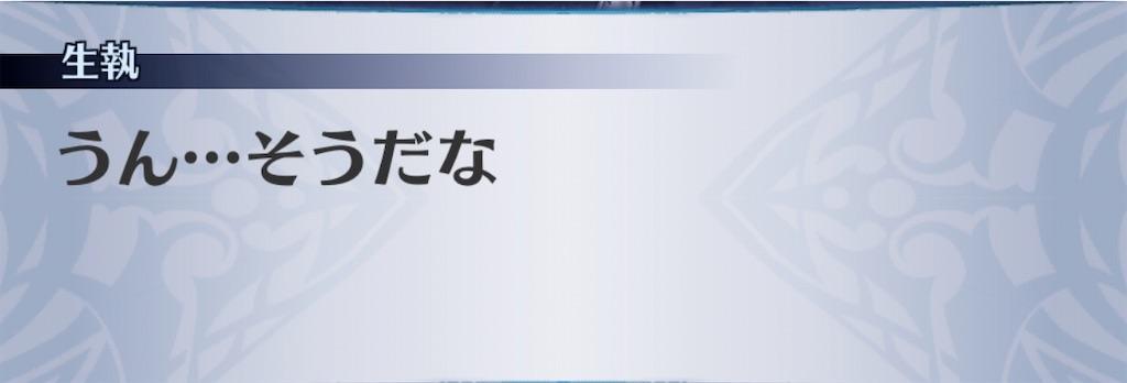 f:id:seisyuu:20200413132610j:plain