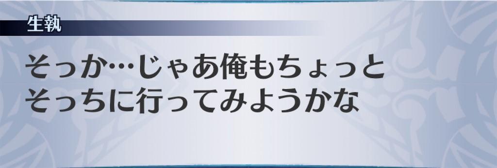 f:id:seisyuu:20200413132734j:plain