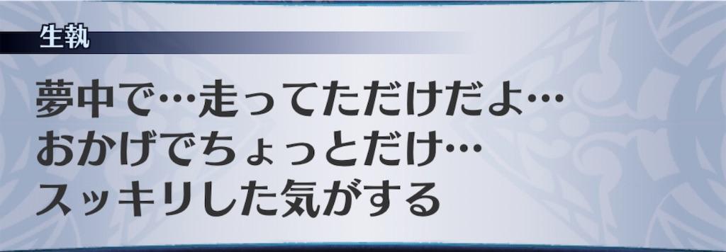 f:id:seisyuu:20200413134638j:plain