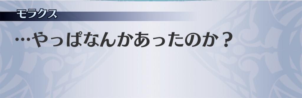 f:id:seisyuu:20200413134643j:plain