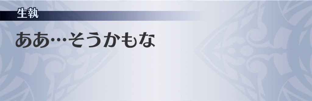 f:id:seisyuu:20200413135149j:plain