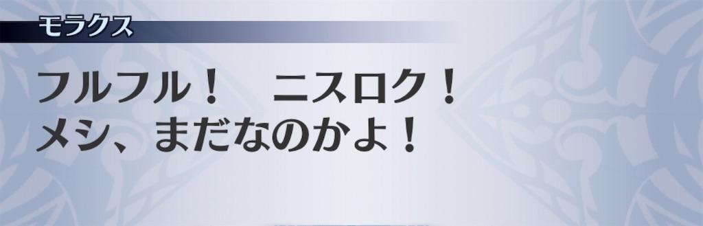 f:id:seisyuu:20200413140249j:plain