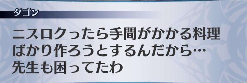f:id:seisyuu:20200413140301j:plain