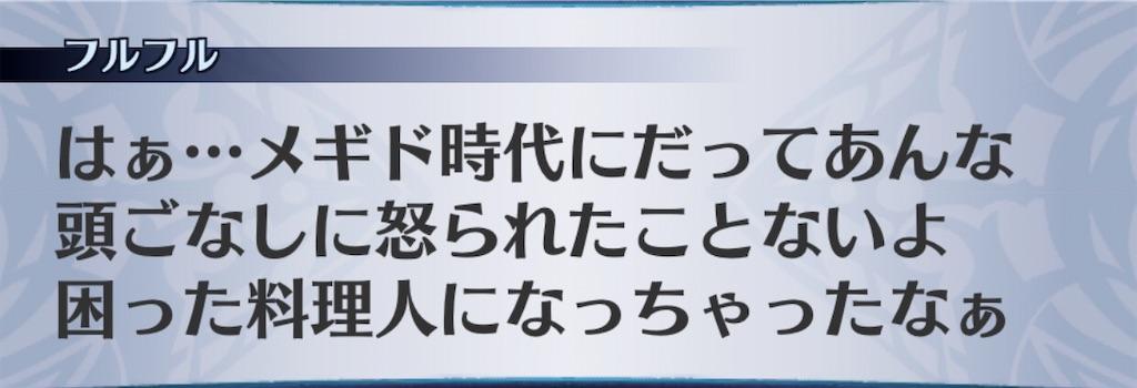 f:id:seisyuu:20200413140432j:plain
