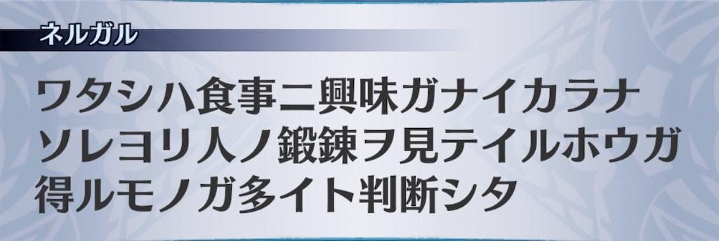 f:id:seisyuu:20200413141159j:plain