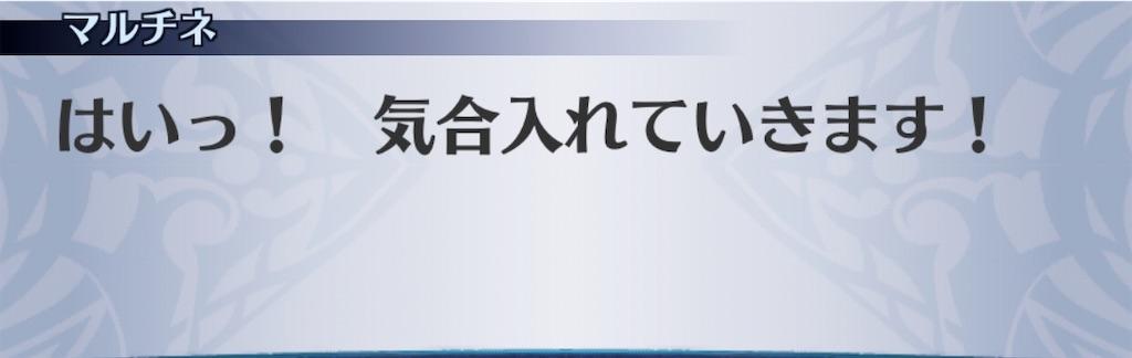 f:id:seisyuu:20200413141225j:plain