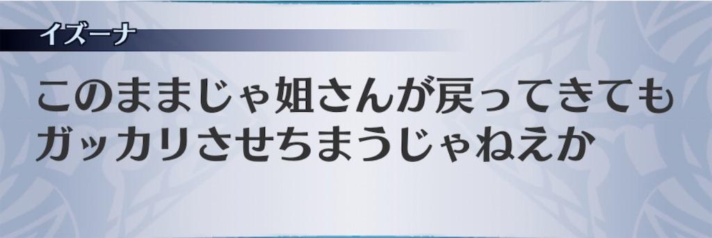 f:id:seisyuu:20200413141702j:plain